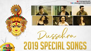 Dussehra Dhamaka | Dussehra 2019 Special Songs Jukebox | Latest Telugu Hit Songs 2019 | Dasara Songs - MANGOMUSIC