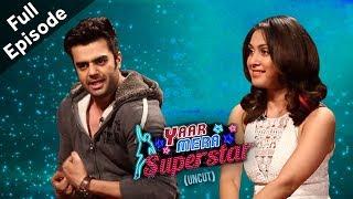 'Baa Baaa Black Sheep' Stars Maniesh Paul & Manjari Fadnnis On 'Yaar Mera Superstar 2' | Full E - ZOOMDEKHO