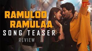 Ramulo Ramula Song Teaser Review | Ala Vaikunthapuramlo | Allu Arjun | Puja Hegde | TeluguOne - TELUGUONE