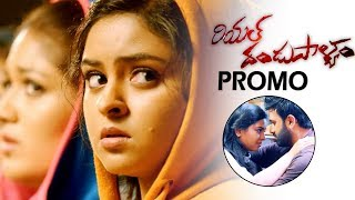 Real Dandupalyam Movie Promo 2 | TFPC - TFPC