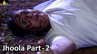 Aap Beeti Jhoola Part - 2 | Hindi TV Serials | Aatma Ki Khaniyan | Sri Balaji Video - SRIBALAJIMOVIES