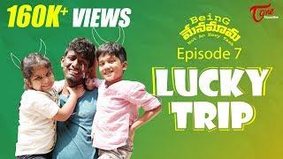 Being Menamama   Telugu Comedy   Epi #7   Lucky Trip   by Nagendra K   TeluguOne Originals - TELUGUONE