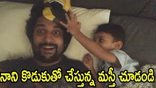 Natural Star Nani Hilarious Fun With His Son | India Lockdown | Janata Curfew - RAJSHRITELUGU