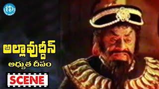 Allauddin Adhbhuta Deepam Movie Scenes - Allauddin Introduction || Kamal Hassan - IDREAMMOVIES