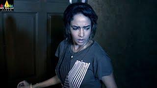 Budugu Movie Scenes | Lakshmi Manchu Scary Scene | Latest Telugu Movie Scenes | Sri Balaji Video - SRIBALAJIMOVIES