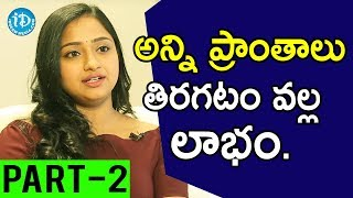 TV Artist Ashika Gopal Padukone Exclusive Interview Part #2 || Soap Stars With Anitha - IDREAMMOVIES