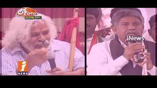 Secret Behind Telangana TDP Special Plans On Politics For Next Election?   Loguttu   iNews - INEWS