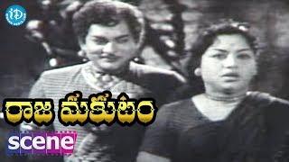 Raja Makutam Movie Scenes - Rajasulochana Challenges With Rajanala  || NTR || Gummadi - IDREAMMOVIES