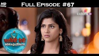 Savitri Devi College & Hospital - 15th August 2017 - सावित्री देवी कॉलेज & हॉस्पिटल - Full Episode - COLORSTV