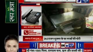Uttar Pradesh: Man beat policeman on dispute over entry in temple| मेले में पुलिसवाले के साथ मारपीट - ITVNEWSINDIA