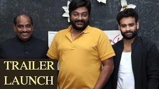 Shiva 143 Trailer Launch By Director VV Vinayak - TFPC