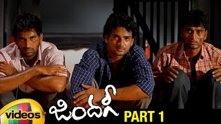 Zindagi Latest Telugu Full Movie HD | Fani Prakash | Kiran | Himaja | Latest Telugu Movies | Part 1 - MANGOVIDEOS
