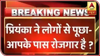 Use Your Vote Wisely, Priyanka Gandhi Appeals To People In UP | ABP News - ABPNEWSTV