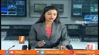 Today Highlights From News Papers | News Watch (06-03-2018) | iNews - INEWS