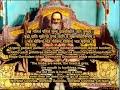 'Shri Charpata Panjarika Stotram' ('Bhaja Govindam') sung by Guru Dev
