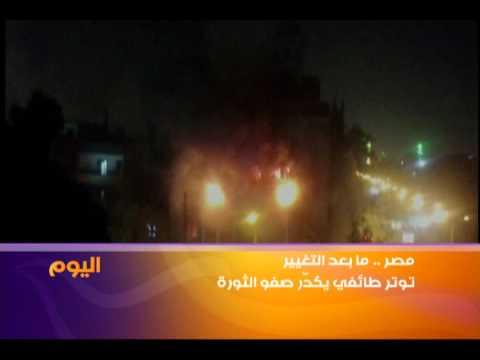 مسلسل الفتنة الطائفية في حي امبابة بالقاهرة