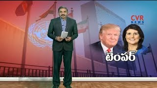 ట్రంప్ టెంపర్ : Trump backs Republican Plans to End Family Separation Crisis | CVR Highlights - CVRNEWSOFFICIAL