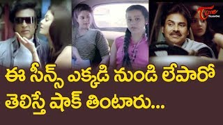 Latest Copied Movie Scenes From Old Telugu Movies | Ultimate Movie Scenes | TeluguOne - TELUGUONE