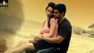 Ek Theatrical Trailer | Latest Telugu Trailers 2017 | Bishnu Adhikari, Aparna Sharma - SRIBALAJIMOVIES