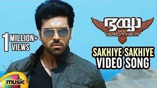 Sakhiye Sakhiye Video Song | Bhaiyya My Brother Malayalam Movie | Ram Charan | Yevadu - MANGOMUSIC
