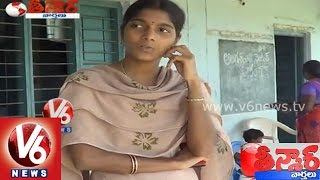 No students in government schools at Karimnagar - Teenmaar News - V6NEWSTELUGU