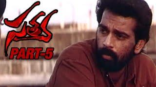 Satya Full Movie   Part 5    JD Chakravarthi   Urmila Matondkar - MANGOVIDEOS