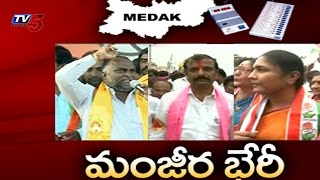 Medak By Poll Results 2014 | TRS Leads after 6th Round : TV5 News - TV5NEWSCHANNEL