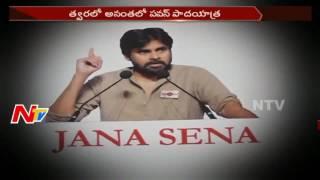Pawan Kalyan Meeting with Anantapur Jana Sena Activists || Future Plans || NTV - NTVTELUGUHD