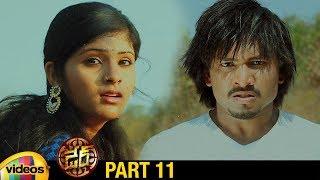 Darre Latest Telugu Full Movie HD | Naviin | Pallavi Jiva | Suman Setti | Part 11 | Mango Videos - MANGOVIDEOS