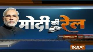 Rail Budget 2015: Railway Minister may remove IRCTC monopoly - INDIATV