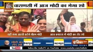 PM Modi के Varanasi Roadshow से पहले लोगों में दिख रहा उत्साह, लग रहे मोदी के नाम के नारे - INDIATV