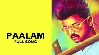 Paalam – Kaththi Audio Song Online | Kaththi mp3 songs
