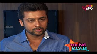 Young Star : Suriya - Indian Actor - MAAMUSIC