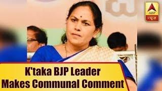 Ahead of PM Modi's Midnapore visit, Karnataka BJP leader Shobha Karandlaje makes communal comment - ABPNEWSTV