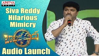 Siva Reddy Hilarious Mimicry On Stage | Balakrishnudu Audio Launch Live || Nara Rohit - ADITYAMUSIC
