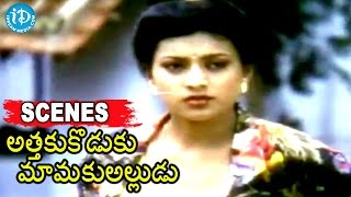 Attaku Koduku Mamaku Alludu Movie Scenes - Roja, Vinod Kumar Action Scene - IDREAMMOVIES