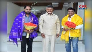 CM Chandrababu Naidu Praises Balakrishna over NTR Kathanayakudu Movie | CVR News - CVRNEWSOFFICIAL