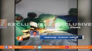 No Lights in Operation Room at Guntur General Hospital | Operations Perform In Mobile Light | iNews - INEWS