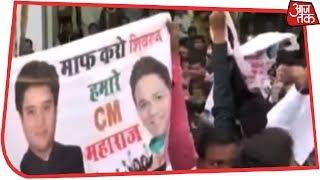CM वही जो Rahul मन भाए? देखिए Dangal Rohit Sardana के साथ - AAJTAKTV