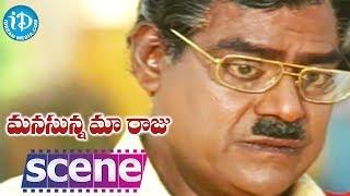 Manasunna Maaraju Movie Scenes - Kallu Chidambaram Comedy || Rajasekhar || Laya - IDREAMMOVIES