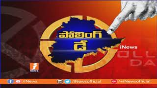 Bandla Ganesh And Niranjan Reddy Casts Their  Votes | Telangana Assembly Polling 2018 | iNews - INEWS