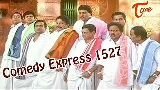 Comedy Express 1527 || B 2 B || Latest Telugu Comedy Scenes || TeluguOne - TELUGUONE