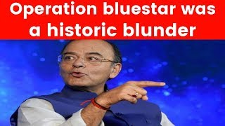 Arun Jaitley posts blog on 1984 riots, slams Congress - NEWSXLIVE