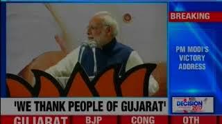 PM Modi asks BJP workers to raise slogans, 'Jeetega bhai jeetega, Vikas hi jeetega' - NEWSXLIVE