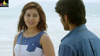 Oohalu Gusagusalade Movie Scenes | Naga Shaurya Flirting with Rashi Khanna | Latest Telugu Scenes - SRIBALAJIMOVIES
