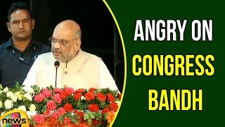 Amit Shah Angry on Congress Bandh | BJP Party Meeting at Jaipur | BJP Vs Congress Updates |MangoNews - MANGONEWS