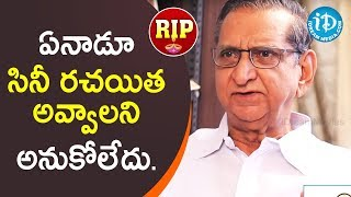 Gollapudi Maruti Rao Gets Emotional | Remembering Gollapudi Maruti Rao | RIP | iDream Movies - IDREAMMOVIES