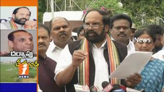 Telangana Congress Demands TRS Govt Dismissal Over Land Scams in State | iNews - INEWS