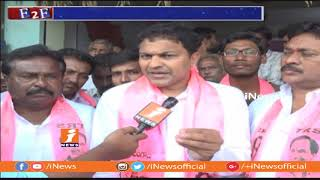 TRS Candidate Shanampudi Saidireddy Face To Face Over Winning Chance In Huzurnagar | iNews - INEWS