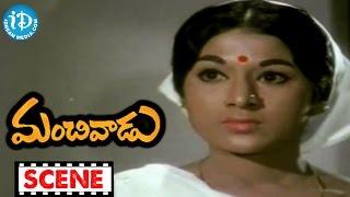 Manchivadu Movie Scenes - Kanchana Falls Sick || ANR || Vanisri || KV Mahadevan - IDREAMMOVIES
